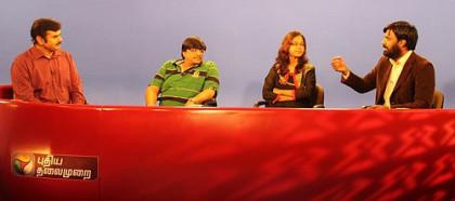 Debate on Pudhiya Thalaimurai TV