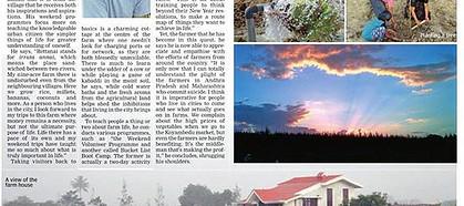 Kiruba town and country life